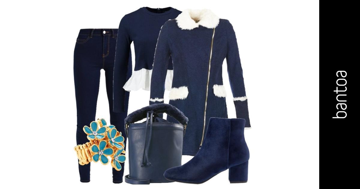 Tra fiori e pelliccia outfit donna trendy per ufficio e for Ecopelliccia zalando
